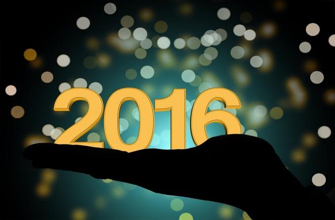 5 стъпки към една успешна нова година
