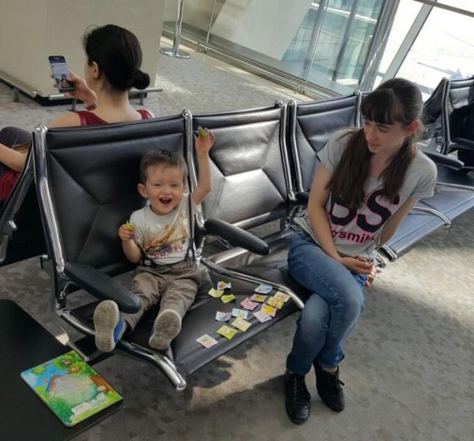 Веселба на летището