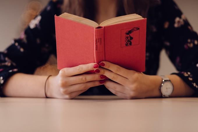 5 начина да четем повече